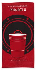 No393 My Project X Minimal Movie Poster Hand Towel