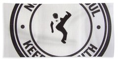 Northern Soul Dancer Bath Towel