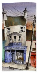 O Heagrain Pub Viewed 115737 Times Bath Towel