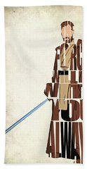 Obi-wan Kenobi - Ewan Mcgregor Hand Towel