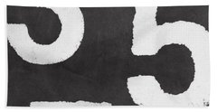 Odd Numbers Bath Towel