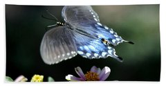 Bath Towel featuring the photograph Oh Heavenly Garden by Nava Thompson