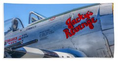 P-47 Thunderbolt Airplane Wwii Engine Art Bath Towel