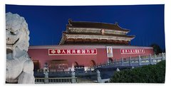 Panorama Of Lion And Forbidden City Gate Beijing China  Hand Towel