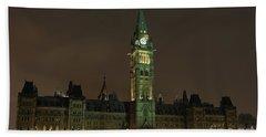 Parliament Hill Bath Towel