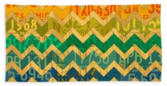 Patterns In The Road - Abstract Recycled Vintage License Plate Art Hand Towel