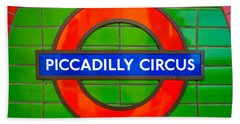 Bath Towel featuring the photograph Piccadilly Circus Tube Station by Luciano Mortula