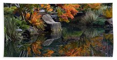 Pond In Autumn Hand Towel
