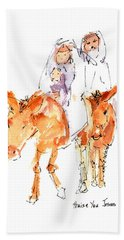Praise You Jesus Watercolor Painting By Kmcelwaine Bath Towel