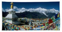 Prayer Flags In The Himalayan Mountains Bath Towel