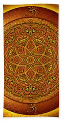 Prosperity Mandala - Mandala Art  By Giada Rossi Bath Towel by Giada Rossi