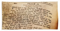 Psalm 23 - The Lord Is My Shepherd Bath Towel
