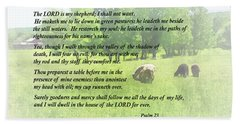 Psalm 23 The Lord Is My Shepherd Hand Towel
