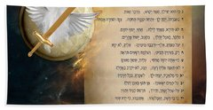 Psalm 91 Bath Towel