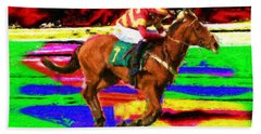 Racehorse Bath Towel