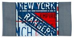 Rangers Original Six Hockey Team Retro Logo Vintage Recycled New York License Plate Art Hand Towel by Design Turnpike