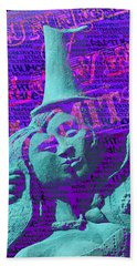 Bath Towel featuring the digital art Rapture by Richard Farrington