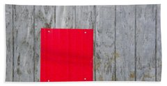 Red Square On A Wall Bath Towel