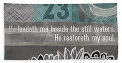 Restoreth My Soul- Contemporary Christian Art Hand Towel