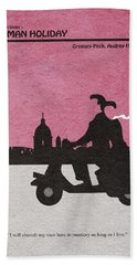 Roman Holiday Hand Towel by Ayse Deniz