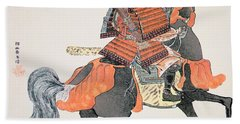Samurai Bath Towel
