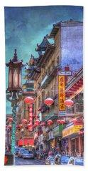San Francisco Chinatown Bath Towel