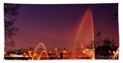 Sao Paulo - Ibirapuera Park At Dusk - Contemplation Hand Towel