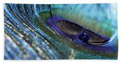 Saphire Blues Bath Towel