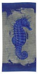 Seahorse Bath Towel