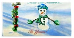 Seasons Greetings From Our Mailbox To Yours Bath Towel by Kimberlee Baxter