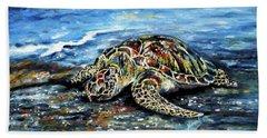See Weed Turtle Bath Towel