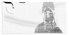 Self Portrait In Text Bath Towel