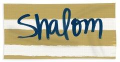 Shalom- Blue With Gold Bath Towel