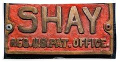 Shay Builders Plate Bath Towel