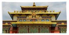 Shechen Monastery In Kathmandu Hand Towel
