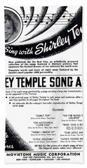 Shirley Temple Song Album Hand Towel by Mel Thompson