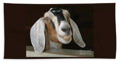 Smile Pretty Bath Towel