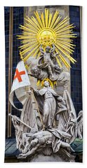 St. John Of Capistrano In Vienna Bath Towel