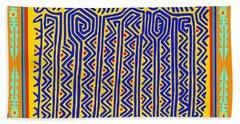 Bath Towel featuring the digital art Storks by Vagabond Folk Art - Virginia Vivier