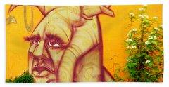 Street Art 3 Hand Towel