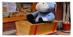 Stuffed Donkey Toy In Wooden Barrow Cart Hand Towel