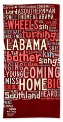 Sweet Home Alabama 4 Bath Towel