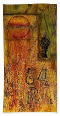 Tattered Wall  Hand Towel