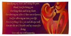 Thank You For Being You Poetry  Bath Towel by Tracey Harrington-Simpson