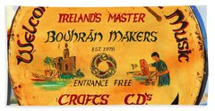 The Bodhran Makers Bath Towel