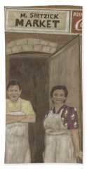 The Butcher And His Wife  Bath Towel