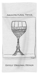 The Eiffel Tower Bath Towel