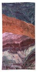 The Hill Of Seven Colors Argentina Bath Towel