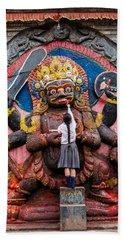The Hindu God Shiva Bath Towel