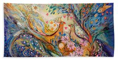 The Miracle Of Love Bath Towel